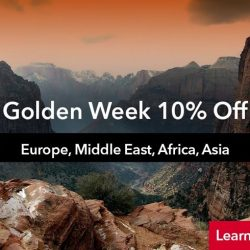 [AVIS] It's a golden weekend.