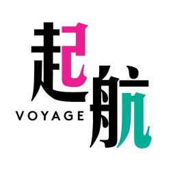 [SISTIC Singapore] Tickets for  Voyage 《起航》 goes on sale on 25 April 2017.