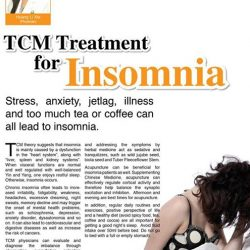 [Ma Kuang TCM Medical Centre] Can't sleep at night make us feel anxiety and frustrated, what can save us except sleeping pills?