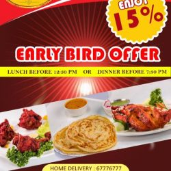 [ANJAPPAR] Let's make your long Weekend even sweeter Anjappar launches EarlyBird offer, hurry ends soon 😋