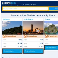 [Booking.com] There are 42 deals in Hakone – time to save on your trip!