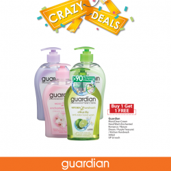[Guardian] It's the last day of the Guardian 2 Days Super Sale!