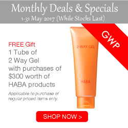 [Shop HABA] May 2017 Promo - Get 1 Tube of 2 Way Gel with purchase of $300 worth of products.