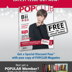 [POPULAR Bookstore] The latest issue of POPCLUB is out in POPULAR stores now!