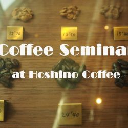 "[Hoshino Coffee Singapore] Sign up to attend our ""Coffee Beginner Seminar"" if you like drinking coffee and are interested in making a good"