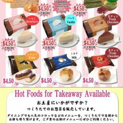 [Fish Mart Sakuraya] This Mother's Day treat mum to Authentic Hokkaido Cake.