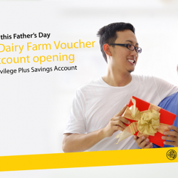 [Maybank ATM] Give your dad the best gift this coming Father's Day by starting a savings account for him.