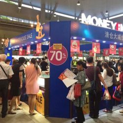 [MONEYMAX] Head over to our exhibition at Bedok Town Square for hot deals and great promotions from today till Sunday!