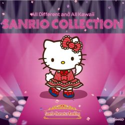 [Sanrio Gift Gate] Sanrio Character Ranking 2017 is now on!