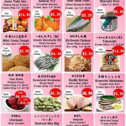 [Fish Mart Sakuraya] Special Offers in May (2nd May - 4th June) 5月の特価商品 http://www.