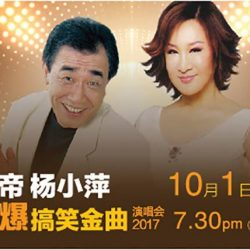 [SISTIC Singapore] Tickets for Zhang Di.