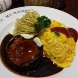 [Ma Maison Restaurant Singapore] Today's Sunday Special Lunch at Ma Maison at Takashimaya S.