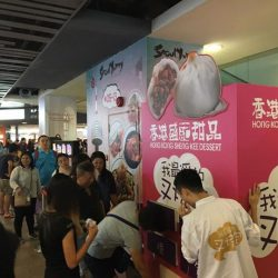 [Hong Kong Sheng Kee Dessert] We are at Causeway Point, Singapore giving out free Mini Char Siew Pau and vouchers till 3pm, while stock lasts!