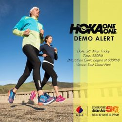 [World of Sports] HOKA ONE ONE ARAHI DEMO ALERT!