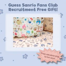 [Sanrio Gift Gate] The annual Sanrio Fans Club Recruitment will be happening in just 2 more weeks!