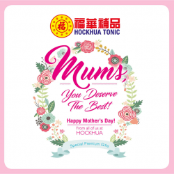 [Hockhua Tonic 福華補品] We flourish because of mum's selfless love.