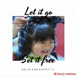 [Shunji Matsuo] Let it go, set it free.