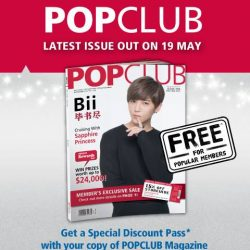 [URBANWRITE] Special for POPULAR members in Singapore!