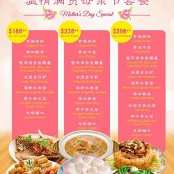 [A-One Claypot House] Mother's Day 🌹 is just around the corner, A-One has prepared a special menu for you to celebrate this