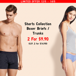 [Uniqlo Singapore] Soft, breathable and secure, UNIQLO's innerwear are comfortable options for daily wear.