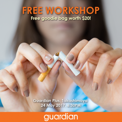 [Guardian] Have you ever thought of kicking your smoking habit or want to help a loved one do so?