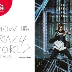 [Singtel] Show Luo's CRAZY WORLD TOUR is making its stop in Singapore on 12 August 2017 at Resorts World Convention