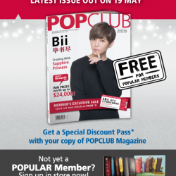 [POPULAR Bookstore] We've got something EXTRA for you in the upcoming issue of the POPCLUB Magazine!