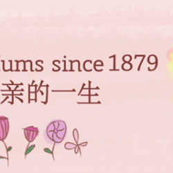 [Eu Yan Sang] According to a traditional Chinese saying, raising a child to a hundred entails 99 years of suffering.