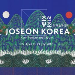 [Ode to Art] Have yet to visit the Joseon Korea: Court Treasures and City Life exhibition in the Asian Civilisation Museum?