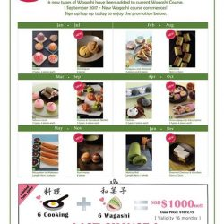 [ABC Cooking Studio] We are glad to announce the renewal of Wagashi Course!
