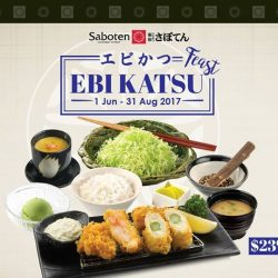 [Saboten] Our all-time favourite Ebi Katsu Feast is back!