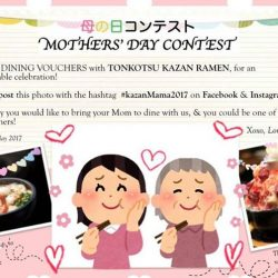 [Tonkotsu Kazan] Last day to take part in our Mothers' Day Contest!