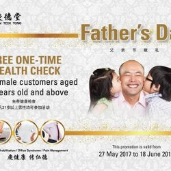 [Kin Teck Tong] Celebrate Father's Day promotion.