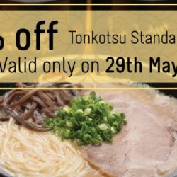 Ikkousha Hakata Ramen: 50% Off Tonkotsu Ramen on 29 May