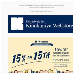 [Books Kinokuniya]  24 hours only promotion! 15% discount Webstorewide on 15th June 2017, exclusively on Kinokuniya Webstore Singapore for all customers!