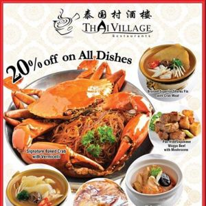[Thai Village Restaurant] ICYMI, our July 20% Off coupons are here for your dining pleasure!