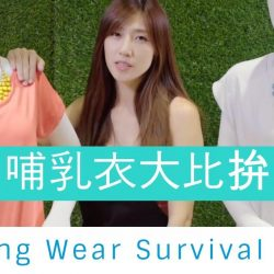 [Spring Maternity] Find out what busy celebrity mum Kate Pang recommends for fuss-free breastfeeding!