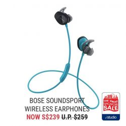 [iStudio] Bose SoundSport wireless headphones keep you moving with powerful audio and earbuds that stay secure and comfortable.
