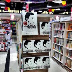 [POPULAR Bookstore] Get a copy of Mr Baey Yam Keng's book, 《一言既出》, at any POPULAR store now.