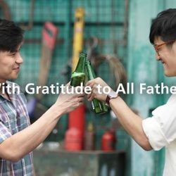 [DBS Bank] In the latest episode of DBSSparks, Mr Lu played by Daren Tan shows us that a father's love knows