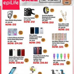 [EpiLife] Join us at our EpiLife clearance sale at Suntec City this July!