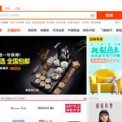 [UOB ATM] One look at 淘寶網官方 Taobao can be quite overwhelming for first-timers.