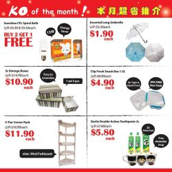 [JAPAN HOME Singapore] Get the great deals now!