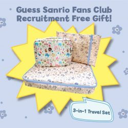 [Sanrio Gift Gate] It is finally time to reveal the answer!