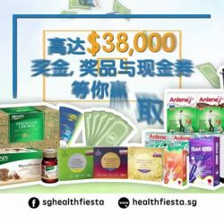 [MAYER] Mayer will be taking part in this year's Health Fiesta @ Suntec Singapore Hall 403 Booth D09!