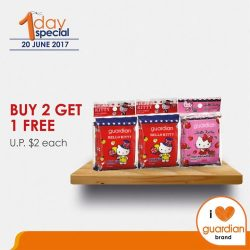 [Guardian] Get 2 Guardian Hello Kitty Mini Wipes (assorted) and get 1 for FREE!