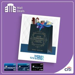 [Citibank ATM] Citi's Great Summer Sale is now on.