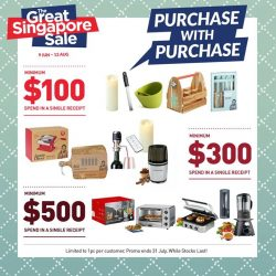 [ToTT Store] PURCHASE WITH PURCHASE JULY SPECIAL!