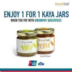 [BreadTalk® Singapore] Catch me if you Kaya!