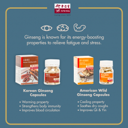 [Eu Yan Sang] DidYouKnow the many different benefits of ginseng?
